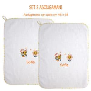 Asciugamani Personalizzati Asilo Apina