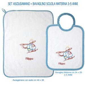 Bavaglino e Asciugamano Personalizzati Materna Elicottero