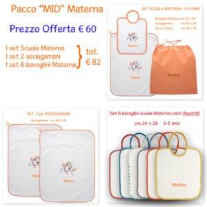 Set Asilo Personalizzato Materna Offerta Mid Pesciolino Arancio