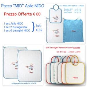 Set Asilo Personalizzato Nido Offerta Mid Elicottero Turchese