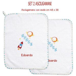 Asciugamani Personalizzati Asilo Space