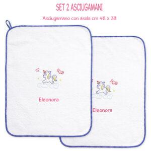 Asciugamani Personalizzati Asilo Unicorno