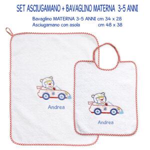 Bavaglino e Asciugamano Personalizzati Materna Formula 1