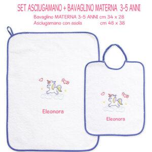 Bavaglino e Asciugamano Personalizzati Materna Unicorno