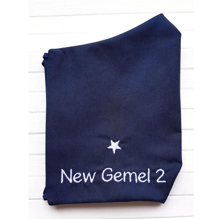 NEW-GEMEL